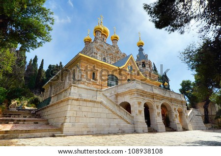 The Church of Mary Magdalene in Jerusalem, Israel was built in 1886 by Tsar Alexander III and is dedicated to Mary Magdalene.