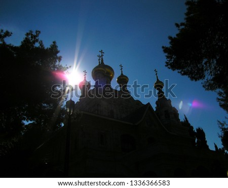 The Church of Mary Magdalene is a Russian Orthodox church located on the Mount of Olives, Jerusalem, Israel