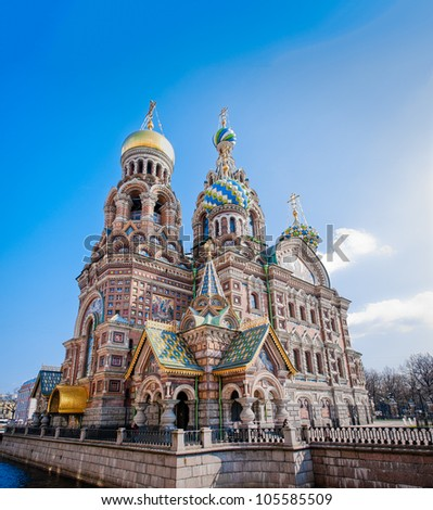 The Church of Our Savior on the Spilled Blood on sunny day with blue sky with clouds in background. Saint Petersburg, Russia.