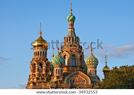 The Church of the Savior on Spilled Blood at sunset, St. Petersburg, Russia