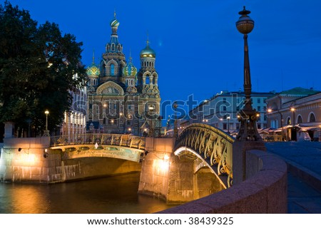 The Church of the Savior on Spilled Blood, St.-Petersburg, Russia