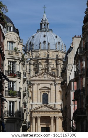 The Church of the Val-de-Gr ce is a Roman Catholic church in the 5th arrondissement of Paris. Inscription on facade in Latin : to the infant Jesus and his mother the Virgin. Photo stock ©
