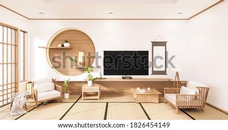 the circle wall design room Japanese - zen style,minimal designs. 3D rendering Stok fotoğraf ©