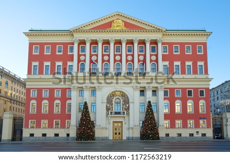 The city Council building, the building of the mayoralty of Moscow on new year's day, Russia. Tverskaya street, 13