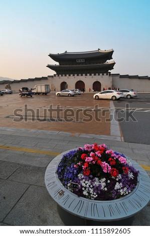 the city landmark of seoul #1115892605