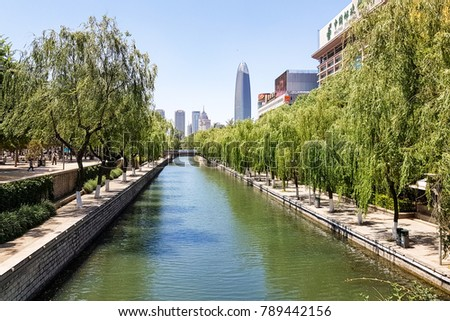The city Moat that runs around the old city of Jinan, connecting Daming Lake, Quancheng Square and the famous Baotou Spring #789442156