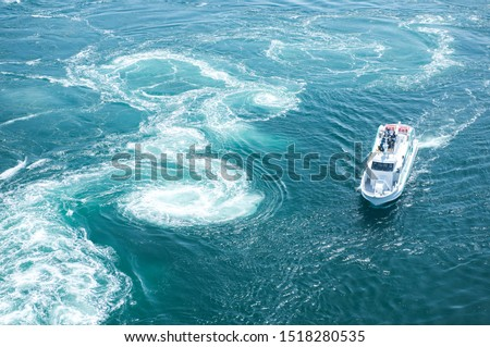 """Photo of  The city of Naruto is synonymous with """"whirlpools"""". This natural tidal phenomenon never ceases to amaze visitors."""