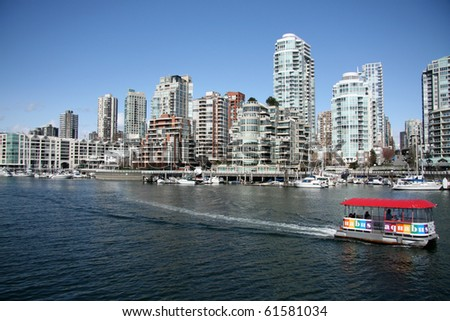 The City of Vancouver, BC, Canada