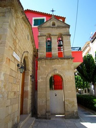 The city of Zakynthos. Streets and attractions of the island. Church. Zakynthos Island, Greece