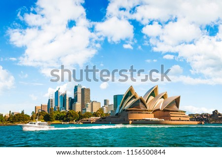 The city skyline of Sydney, Australia. Circular Quay  #1156500844
