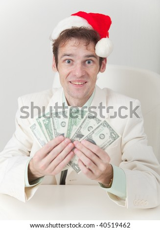 The clerk has received the Christmas premium on a workplace