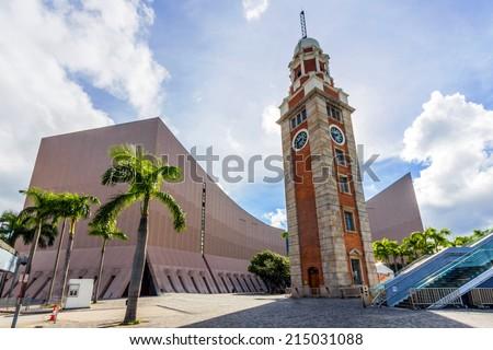 The Clock Tower in Tsim Sha Tsui, Kowloon, Hong Kong