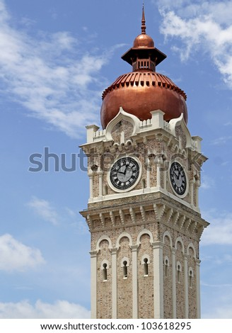 The Clock Tower of the Sultan Abdul Samad Building in Kuala Lumpur. It houses the commercial division of the High Court
