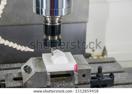 The CNC milling machine hi-precision cutting the plastic parts by solid ball endmill tool. The jig and fixture cutting  process by  machining center with the solid ball end-mill tools.