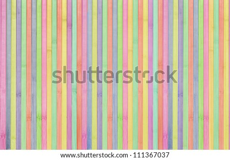 the color wood (bamboo)texture, natural patterns background