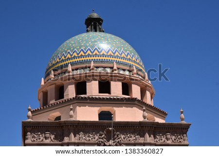 The colorful dome of the Pima County Courthouse in Tucson Arizona