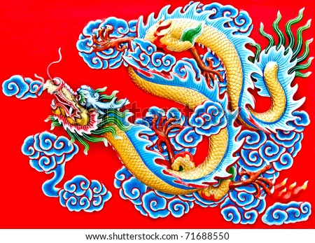 The Colorful of dragon on wall of  joss house