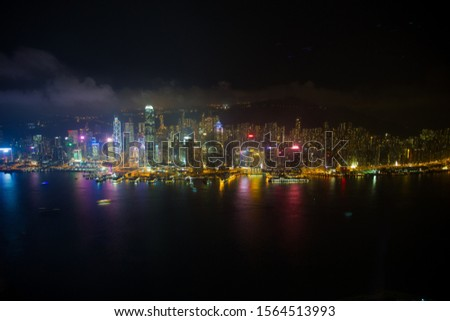 The Colourful skyline of night time Hong Kong island