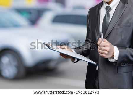 The concept of legal support during the sale of cars. Сток-фото ©