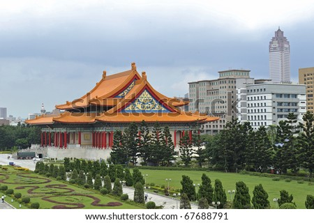The Concert Hall located in Liberty Square, Taipei, Taiwan
