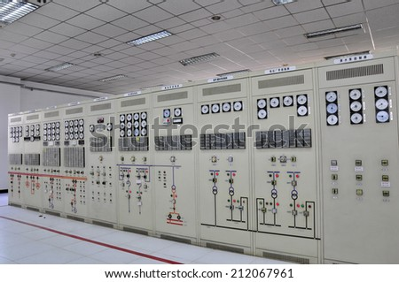 The control room computer room equipment