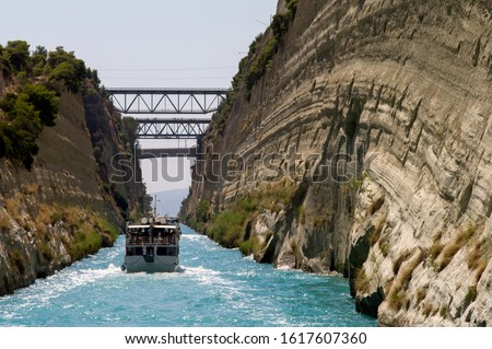 The Corinth Canal and bridges, Greece Stockfoto ©
