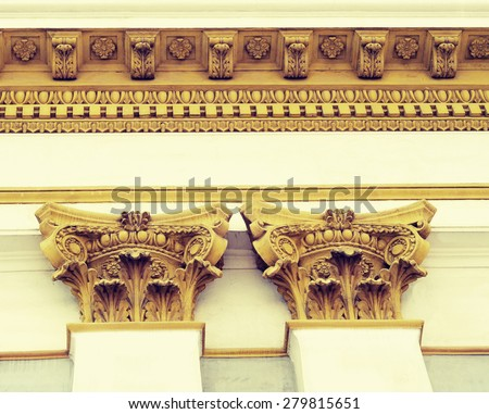 The Corinthian order.Special toning in vintage style. Zdjęcia stock ©