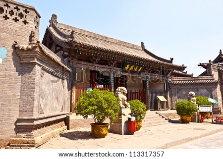 The County Yamen-ancientry the government of countries in China. Taken in the historical Chinese town- Pingyao. The ancient city of Pingyao is one of famous tourism destination in Shanxi of China.