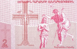 The cross And the picture of Jesus being baptized Which is the beginning of the mission of Jesus  Portrait from Nagorno-Karabakh 2 Dram 2004  Banknotes. Collection.
