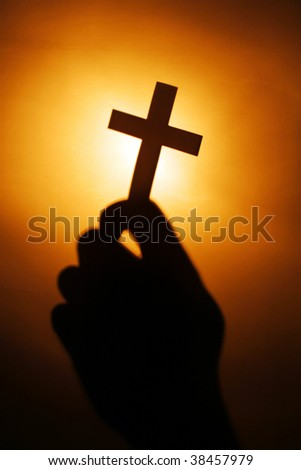 jesus christ cross. of the lord jesus christ