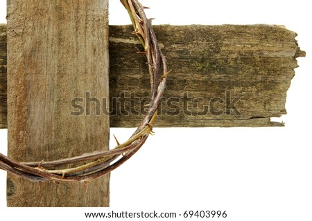 the crown of thorns and the cross of Jesus Christ - stock photo