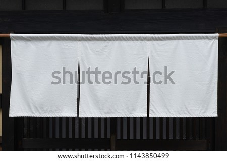 The curtain-like fabric that hangs in front of traditional Japanese restaurants and shops not only serves as a signboard, but holds a larger meaning, #1143850499