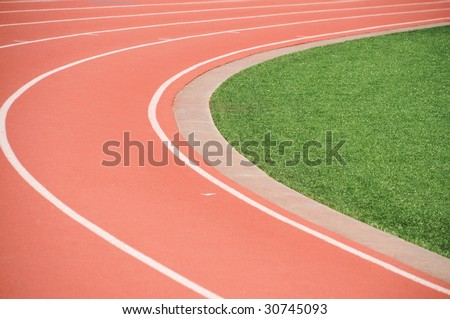 the curve to a runners track showing the inside lane