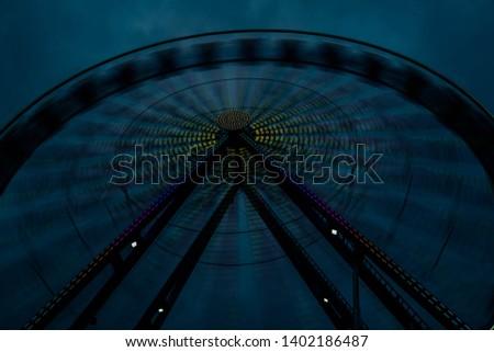 The Dark Faris Wheel in Trier
