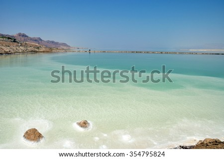 The Dead Sea in Israel #354795824
