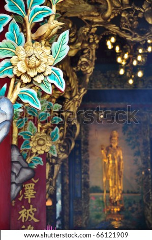 the decorated craft flowers at the joss house of Goddess of Mercy Temple , bangkok thailand