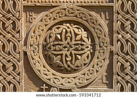 The Decorative Knot The Works Of Armenian Cross Stones Khachkars