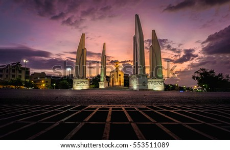 The Democracy Monument is the center monument in thailand