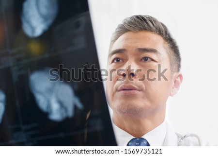 The doctor see x-rays - one person