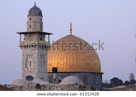 The Dome of the Rock at Sunset, Jerusalem, Israel
