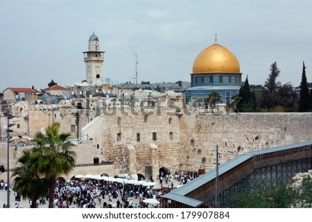 The Dome of the Rock from outside Western Wall Jerusalem Israel