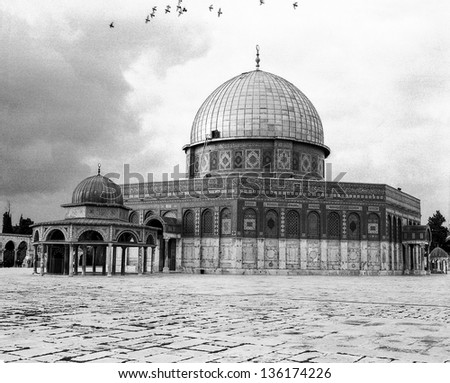 The Dome Of the Rock (Har haBayith or Haram Ash-Sharif) on the Temple Mount in the Old City of Jerusalem is one of the most important shrines in Islam. (Scanned from high-grain black and white film.)