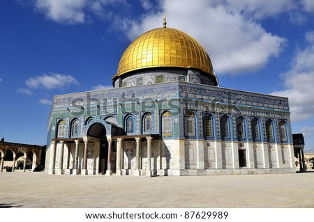 The Dome of the Rock , Jerusalem, Israel
