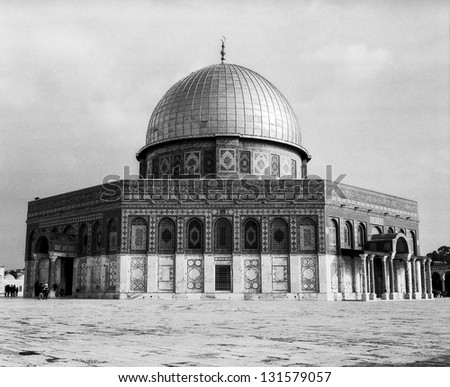 The Dome Of The Rock (Masjid Qubbat As-Sakhrah) is a large shrine on the Temple Mount in Jerusalem topped by a brilliant golden dome. (Note: Scanned from high grain black and white film.)