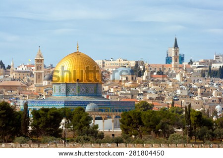 The Dome of the Rock on the temple mount in Jerusalem - Israel