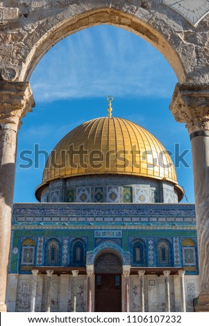 The Dome of the Rock on the Temple Mount in Jerusalem, Israel, the third holiest place for Islam after Mecca and Medina
