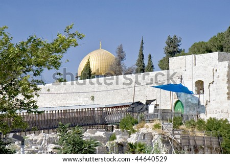 The Dome of the Rock on the Temple Mount, Jerusalem, seen from the wall of the old city