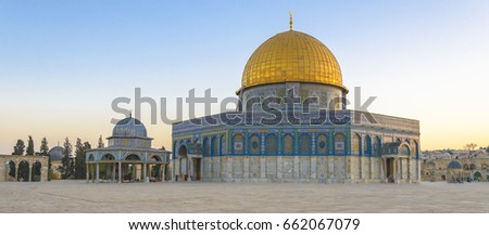 the dome of the rock  qubbet el ...