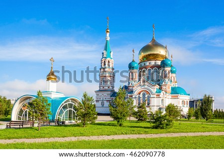 The Dormition Cathedral (Uspensky or Uspenskiy Sobor) in Omsk is one of the largest churches in Siberia, Russia