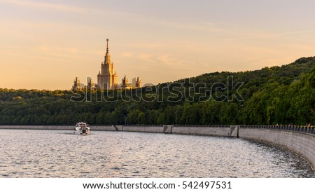 the embankment of the moscow...